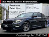 Used BMW BMW 5 SERIES Ref 432649