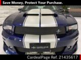 Used FORD FORD MUSTANG Ref 435617