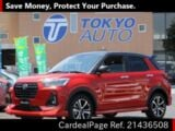 Used DAIHATSU ROCKY Ref 436508