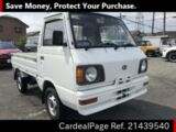 Used SUBARU SAMBAR TRUCK Ref 439540