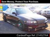 Used TOYOTA CHASER Ref 452764
