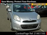 Used NISSAN MARCH Ref 461166