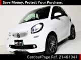 Used MCC SMART SMART FORTWO Ref 461941