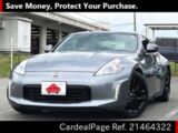 Used NISSAN FAIRLADY Z Ref 464322