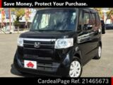 Used HONDA N BOX Ref 465673