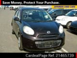 Used NISSAN MARCH Ref 465739