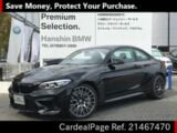 Used BMW BMW M MODEL Ref 467470