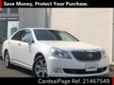 Used TOYOTA CROWN Ref 467549