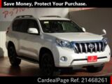Used TOYOTA LAND CRUISER PRADO Ref 468261