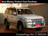 Used TOYOTA LAND CRUISER PRADO Ref 468264