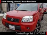 Used NISSAN X-TRAIL Ref 471002