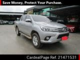 Used TOYOTA HILUX Ref 471531