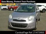 Used NISSAN MARCH Ref 473466
