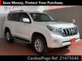 Used TOYOTA LAND CRUISER PRADO Ref 475545