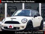 Used BMW BMW MINI Ref 479599