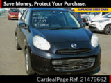 Used NISSAN MARCH Ref 479662