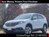 Used HONDA CR-V Ref 483965