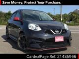 Used NISSAN MARCH Ref 485966