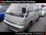 Used NISSAN CARAVAN COACH Ref 493223