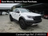 Used FORD FORD RANGER Ref 493933
