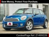 Used BMW BMW MINI Ref 499226