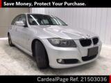 Used BMW BMW 3 SERIES Ref 503036