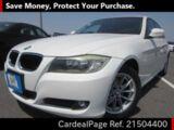 Used BMW BMW 3 SERIES Ref 504400