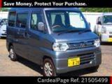 Used MITSUBISHI MINICAB VAN Ref 505499