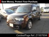 Used NISSAN CUBE Ref 507694