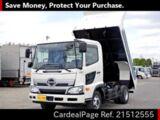 Used HINO HINO RANGER Ref 512555