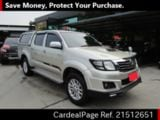 Used TOYOTA HILUX Ref 512651