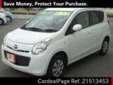 Used MAZDA CAROL Ref 513453