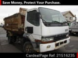 Used MITSUBISHI FUSO FIGHTER MIGNON Ref 516235