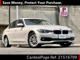 BMW 3 SERIES 8A20 Big1