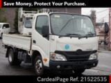 Used TOYOTA TOYOACE Ref 522535