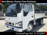 Used MAZDA TITAN Ref 522887