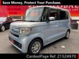 Used HONDA N BOX Ref 524970