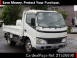 Used TOYOTA TOYOACE Ref 526990