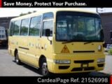 Used NISSAN CARAVAN BUS Ref 526998