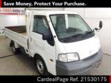 Used MAZDA BONGO TRUCK Ref 530175