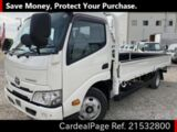 Used TOYOTA TOYOACE Ref 532800