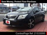 Used TOYOTA AVENSIS Ref 533095
