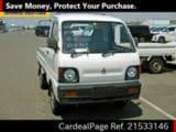 Used MITSUBISHI MINICAB TRUCK Ref 533146