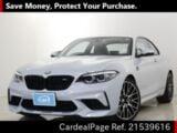 Used BMW BMW M MODEL Ref 539616