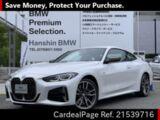 Used BMW BMW 4 SERIES Ref 539716