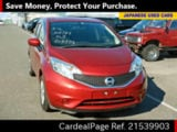 Used NISSAN NOTE Ref 539903