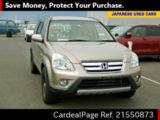 Used HONDA CR-V Ref 550873