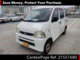 Used DAIHATSU HIJET CARGO Ref 551680