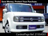 Used NISSAN CUBE CUBIC Ref 554561