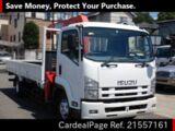 Used ISUZU FORWARD Ref 557161